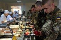 Кабмин реформировал систему питания военных