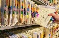 Рада в первом чтении приняла закон о публичной информации