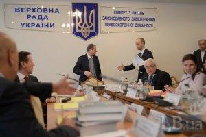 """""""Регионалы"""" хотят, чтобы Тимошенко лично подала прошение о лечении за границей"""