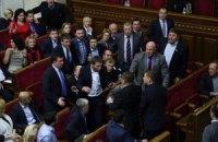 Перехрестя парламенту: ефективність чи видовищність?