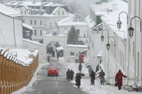 Завтра в Киеве до -3 градусов, небольшой снег