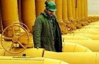 В России говорят, что не будут прекращать транзит газа в Европу