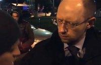 Самооборона остановила Яценюка и Тимошенко и напомнила, кому принадлежит победа