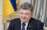 """Порошенко встретился с """"Самопомощью"""" в связи с выборами в Кривом Роге"""