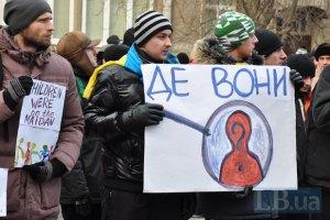 СНБО озвучил официальные данные по пленным и пропавшим без вести