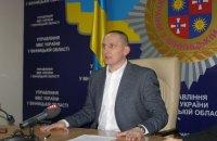 Начальник винницкой полиции уволен с должности (обновлено)
