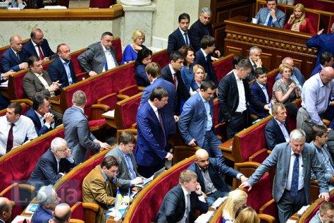 Нардепы начали отзывать голоса за закон о реструктуризации кредитов