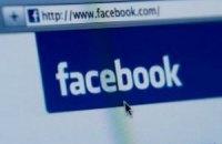 Facebook ввел пять новых символов для обозначения эмоций