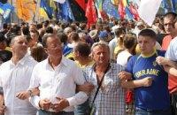 Во Львове готовятся к забастовке