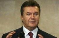 Янукович предлагает новую архитектуру европейской коллективной безопасности