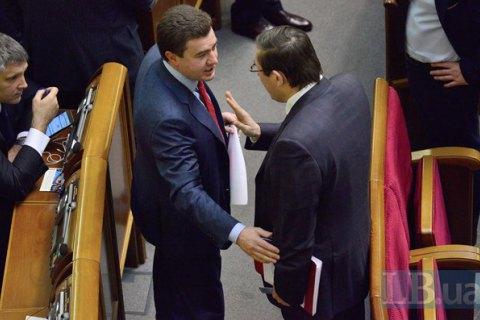 """Одновременно с Яценюком должна быть проголосована отставка Гонтаревой, - группа """"Видродження"""""""