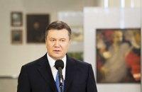 Янукович подписал закон о тюрьме за ложные сообщения о минировании