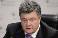 Порошенко не останется министром