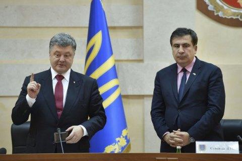 Порошенко поручил Саакашвили взять под личный контроль дорогу Одесса-Рени