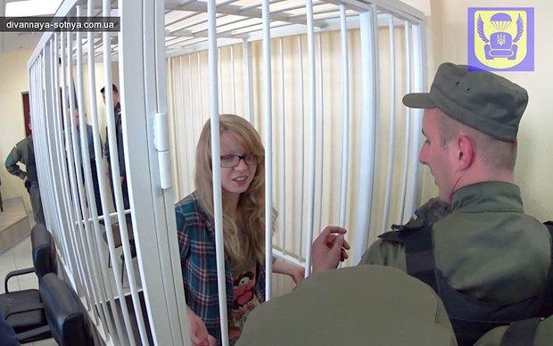 Вита Заверуха в суде