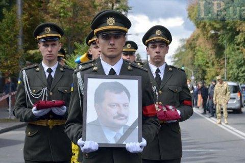 В Киеве простились с погибшим заместителем главы Администрации президента