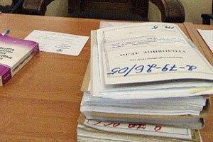 Рада передала полиции оперативно-розыскные дела МВД без их закрытия