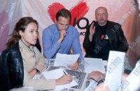 Партия Тимошенко создает комитет сопротивления
