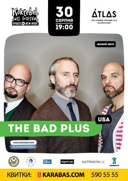 У Києві виступить американське джазове тріо The Bad Plus