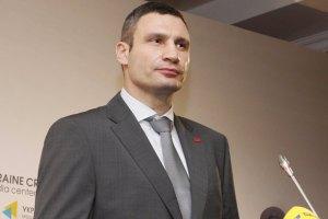 Кличко подал документы для регистрации кандидатом в мэры Киева