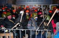 Рада изменила закон о декриминализации участников акций протеста (документ)