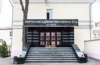 Суд открыл производство по иску Мартиросяна к СБУ
