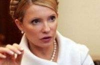 Тимошенко вместо Кабмина уехала в Нацбанк