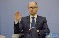 Украина закупает у России всего 30% газа, - Яценюк