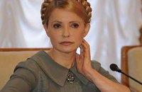 """Тимошенко уже два дня не ест и требует прекратить шабаш """"проффесионалов"""""""