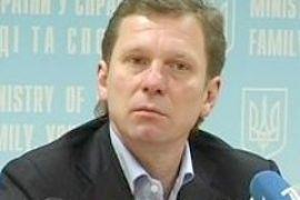 """""""Артек"""" будет судиться со всеми, кто комментирует """"дело педофилов"""""""