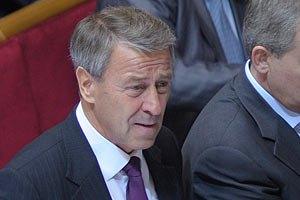 БЮТ требует переголосовать заявление Рады по СА с ЕС