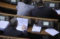 Иностранцам запретили работать в украинских госорганах