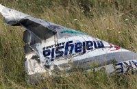 ГПУ ищет свидетелей по делу о крушении самолета Malaysia Airlines и гарантирует им безопасность