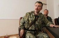 Гиркин ввел в Донецке военное положение и комендантский час
