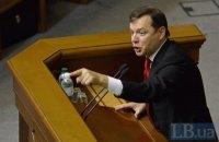 Нардепа Лозового не выпустили из Украины