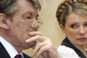 Тимошенко будет судиться с Ющенко