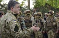 Порошенко пообещал мобилизованным бронежилеты и новую форму
