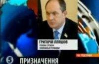 Янукович поставил во главе внешней разведки мужа регионалки Лукаш