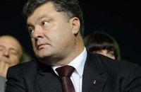 Порошенко: резолюция ЕП - достижение Украины