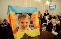 Тимошенко не будет присутствовать на заседаниях суда по делу ЕЭСУ, - Власенко