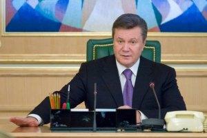 Янукович предложил Раде изменить Конституцию в части правосудия