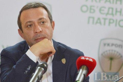 """СБУ назвала членов """"ОПГ Корбана"""""""