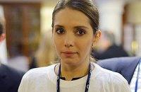 """Евгения Тимошенко: """"Украине как никогда нужна поддержка"""""""