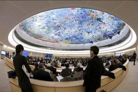 РФ намерена закрыть офис управления по правам человека, - ООН