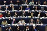 Онлайн-трансляция заседания Европарламента по Украине