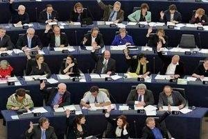 Он-лайн-трансляція засідання Європарламенту щодо України
