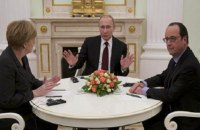Меркель, Олланд и Путин договорились о консультациях по Донбассу