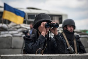 Силы АТО освободили Круглик Луганской области
