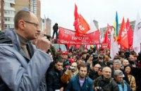 Следующий митинг оппозиция проведет в день первого заседания Рады