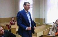 На судью Кицюка надели электронный браслет